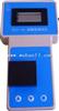 RJY-1A便携式溶解氧测定仪