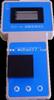 BZ-1Z便携式浊度仪