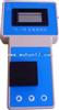 MN-1A便携式锰离子测定仪