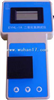 YXSY-1A便携式亚硝酸盐测定仪