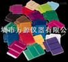 美国潘通塑胶选色片-补充色片