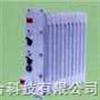 防爆电暖气/防爆电暖器 3KW防爆电暖气