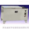 ZSX-51/52石灰爆裂蒸煮箱价格厂家型号技术参数使用方法