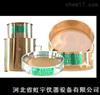 SB-1水泥标准筛价格厂家型号技术参数使用方法