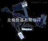 M257792地下成像仪(金属探测仪/定位仪,基本型)