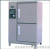 SHBY-40A砂浆养护箱推荐生产厂家优秀供应商