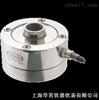 拉压两用型轮辐式称重传感器GY-3
