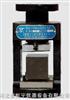 40*40mm抗压夹具推荐生产厂家优秀供应商