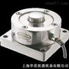 称重传感器轮辐式GY-2
