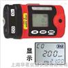 CX-IICX-II理研复合气体检测仪