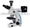 研究型正置工业显微镜Jxm-3100研究型正置工业显微镜Jxm-3100
