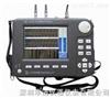 ZBL-U520非金属超声检测仪|ZBL-U520|非金属超声检测仪|智博联非金属超声探伤仪|华清仪器总经销