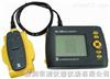 ZBL-R650混凝土钢筋检测仪|智博联ZBL-R650混凝土钢筋检测仪