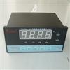 ZrO2-II氧化锆氧量分析仪