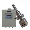 ZR22G、ZR402G、ZR202G氧化锆分析仪和高温湿度分析仪