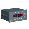 单针指示和指示报警仪DXZ-110