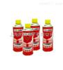 CY-3800熒光滲透劑(氣霧劑)