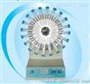 QB-228旋转培养器(数显/定时/调速)