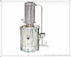HS-20电热蒸馏水器