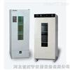 SPX-Ⅱ系列生化培养箱
