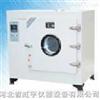 202 电热恒温干燥箱
