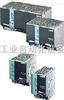 德国西门子6EP1 333-3BA00-8AC0电源模块