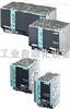 siemens西门子6EP1 337-3BA00电源模块