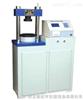 DYE-300A水泥恒应力压力试验机价格厂家型号技术参数使用方法