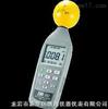 TES-593 高频电磁波污染强度计