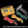 TES-1700 數字接地電阻計