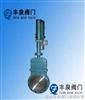 PZ673H电液动暗杆式刀形闸阀