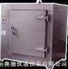 HAD-DF3-2A 红外线温干燥箱