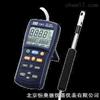 HD-TES-1340热线式风速计 风速计