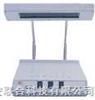 TA-F2三用紫外分析仪