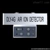 DLY-4G 空气离子测量仪