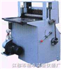 JZ-5003自动橡胶剪切机