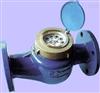 旋翼湿式热水表LXSR-15~50
