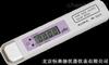 HAD/PDM-117个人剂量计 X射线检测仪 笔式剂量计