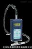 H9306噪音剂量计/防爆型个人噪音剂量计/防爆噪声计/防爆噪音计/防爆声计