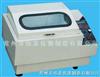 ZD-85A双功能气浴恒温振荡器