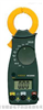 VC3266B伊万│VC3266B(自动量程)便携式数字钳形万用表