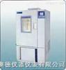 ZG-GDJ低温交变湿热试验箱 交变湿热试验箱 湿热试验箱