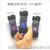 TA-C01一氧化碳浓度检测仪