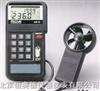 BTS-AVM-05温度风速计  风速计