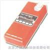 TA-F30试纸式光电光度法甲醛检测仪