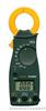 VC3266D伊万│VC3266D(交直流)便携式数字钳形万用表
