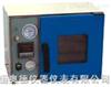 YZ-DZF6050真空干燥箱  干燥箱