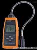 SPD202/Ex可燃气体探测仪