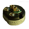 TMT181G隔离式温度变送器TMT181G