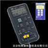 HD-TES-1307 K/J记忆式温度表